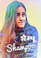 शैम्पू