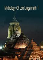 Mythology Of Lord Jagannath 1