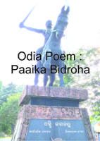 Odia Poem : Paaika Bidroha