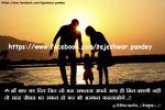 ✍  देख तेरे संसार की हालत क्या हो गई भगवान कितना बदल गया इंसान ...कितना बदल गया इंसान...!!