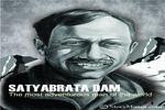 Satyabrata Dam- The Most Adventurous Man Of The World