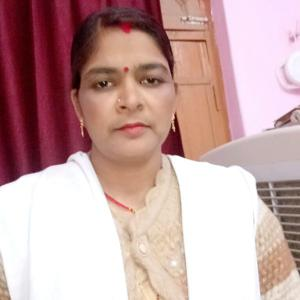 Neetu singh Anjali | StoryMirror