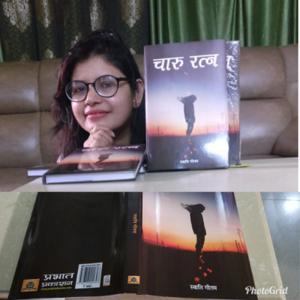 Swati Gautam   StoryMirror