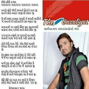 Vijaykumar Jadav