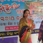 Prabhati Debnath