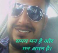 Suresh Patel Samay