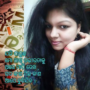 Sanhita Rath