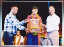 Abhivardhan I