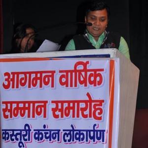 Prakash Yadav Nirbhik