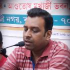 Kausik Chakraborty