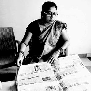 Sandhya Tiwari