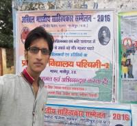 Kumar Ashish