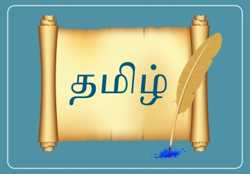 Read Telugu Stories and Poems Online