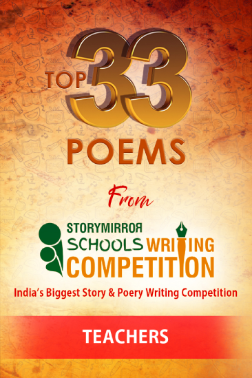 SSWC Teachers POETRY ANTHOLOGY