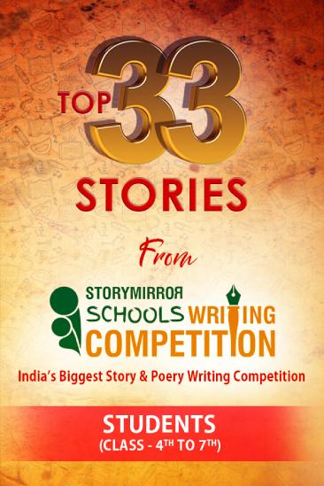 SSWC 4 to 7 STORY ANTHOLOGY