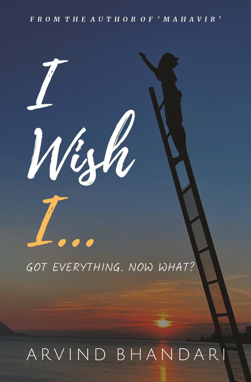 I Wish I...