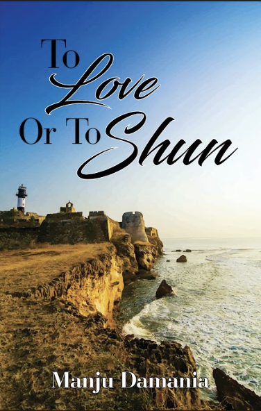 To Love Or To Shun