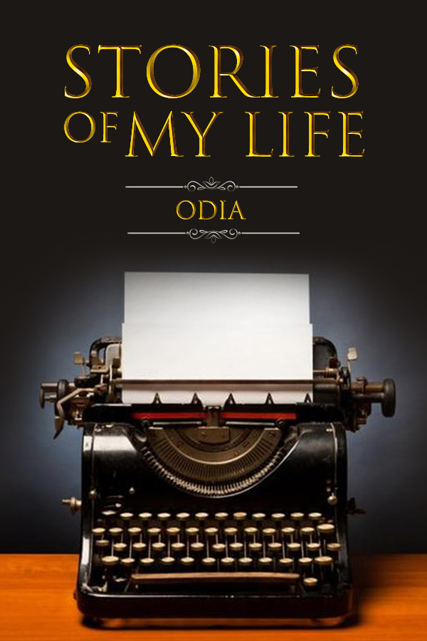 Stories of my Life - Odia