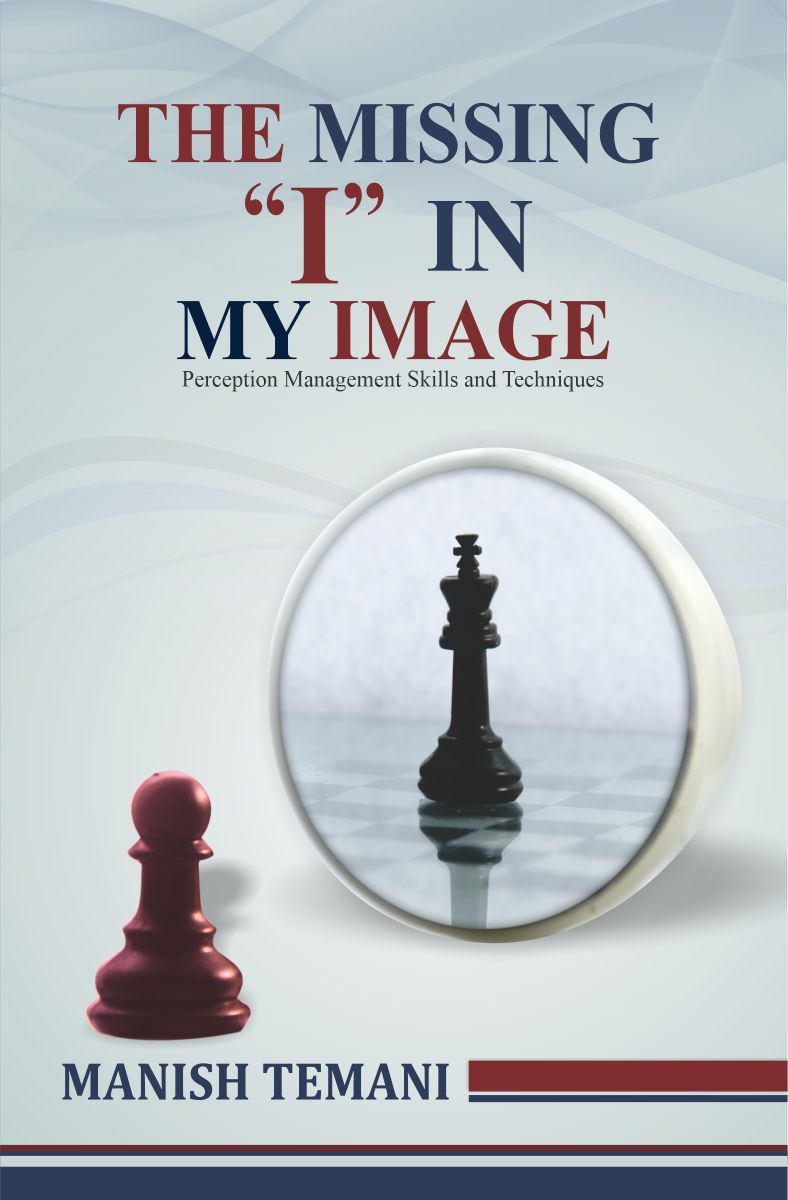 """The Missing """"I"""" In My Image"""